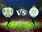 نتيجة مباراة الرجاء والإسماعيلي كورة لايف اليوم بتاريخ 11-01-2021 في البطولة العربية للأندية