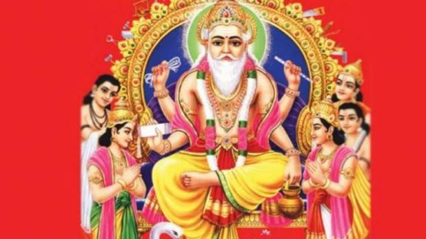 Vishwakarma Puja 2018 Images