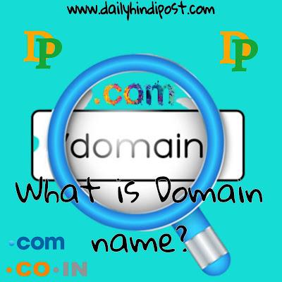 domain name system in hindi, what is domain and range, domain name kya rakhe,  url kya hai,  hosting kya hai,  domain name example, what is domain registration,  domain name search,  hosting kya hai, domain meaning in hindi and english, domains in english, domain name meaning in english, hindi domain name suggestion,