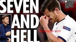 صحف إنجلترا عن فضيحة توتنهام ضد بايرن ميونخ: 7 خطايا تقود للجحيم