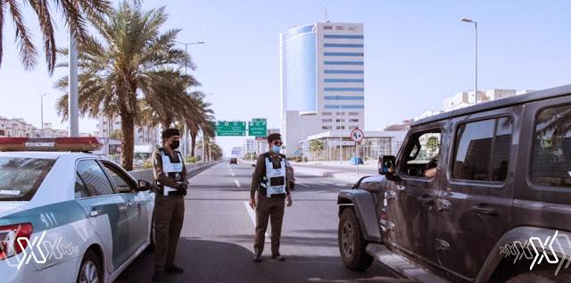 Lockdown Selama 24 Jam Di Makkah Dan Madinah