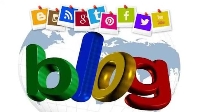 سياسة المدونة