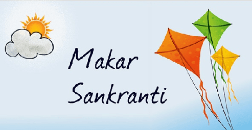 happy makar sankranti,makar sankranti,happy makar sankranti 2019,happy makar sankranti status,happy makar sankranti images,sankranti,makar sankranti wishes,makar sankranti festival,happy sankranti images,makar sankranti video,makar sankranti whatsapp status,happy makar sankranti whatsapp video,makar sankranti wishes in hindi,makar sankranti 2019,sankranti images,happy sankranti,sankranti wishes images