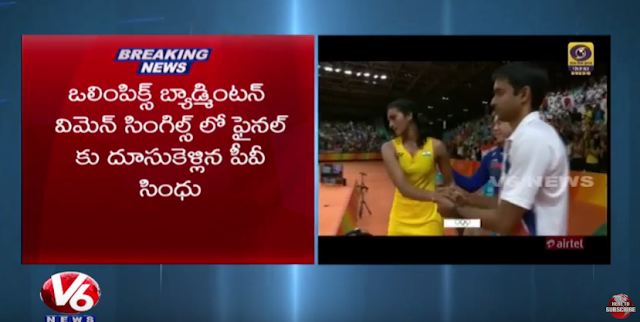 Rio Olympics 2016  Badminton Player PV Sindhu Enters Into Final