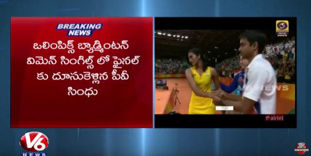 Rio Olympics 2016  Badminton Player PV Sindhu Enters Into Final