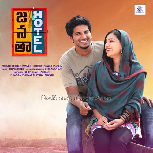 geetha govindam songs tamil lyrics download