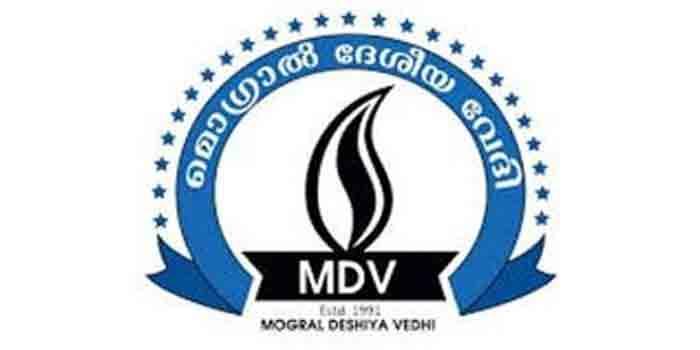 Kasaragod needs AIIMS; Mogral Deshiya Vedi demands for Govt to change stance