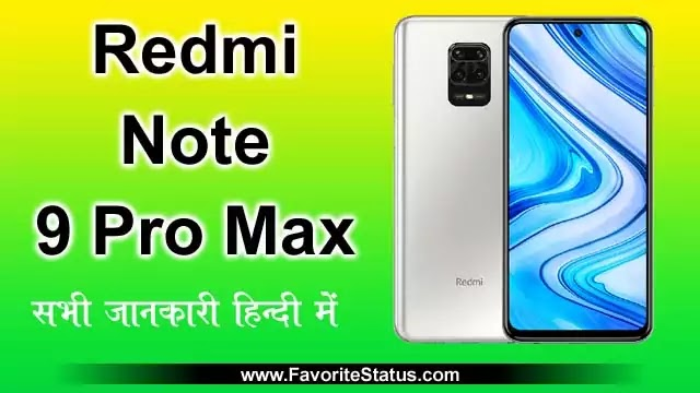 Redmi Note 9 Pro Max Specification, Price, Features