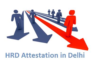 HRD Attestation