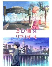 Top 10 School Anime 2019