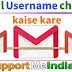 Gmail par apna Name kaise Change kare
