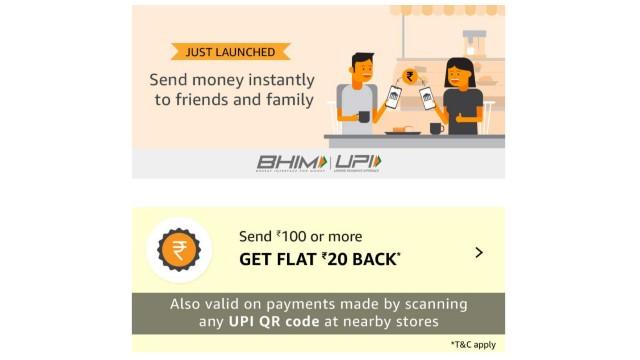 Amazon UPI Loot