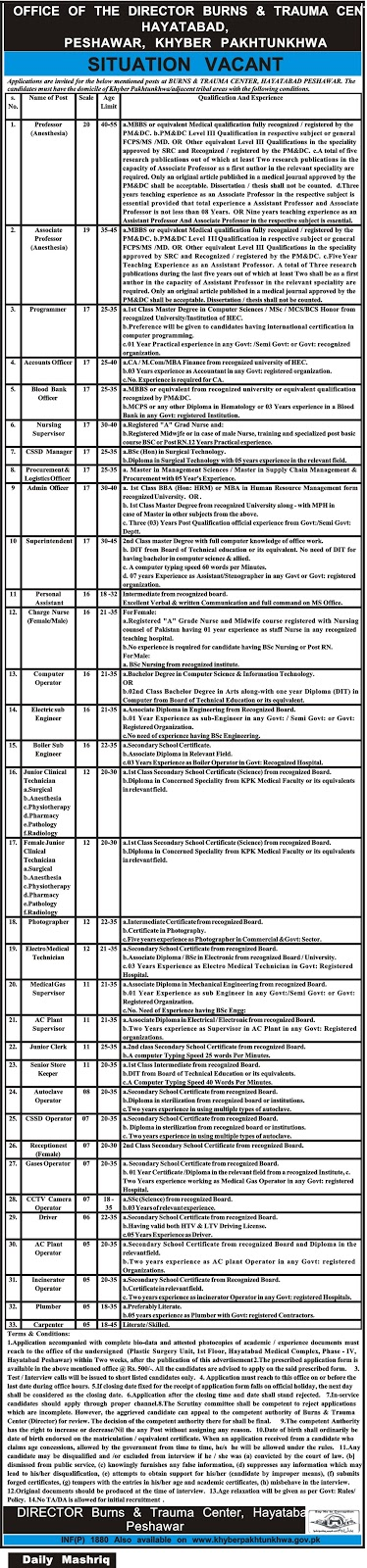 Latest Jobs in office of the Director Burns and Trauma Center 16 April 2018