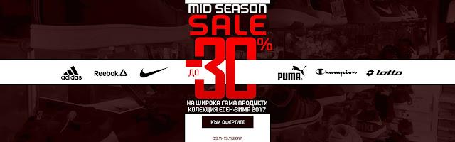 https://www.sportdepot.bg/bg/category/mid_season_sale-promotion-TUlEIFNFQVNPTiBTQUxF.html