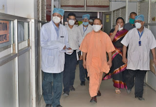 मुख्यमंत्री योगी ने जनपद आजमगढ़ में भ्रमण कर जिला अस्पताल का निरीक्षण किया    संवाददाता, Journalist Anil Prabhakar.                 www.upviral24.in