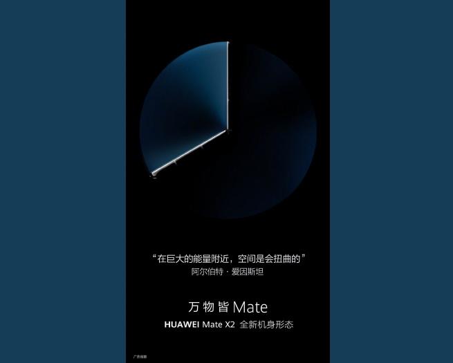 Huawei Mate X2 Teaser 2