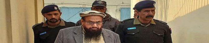 LeT Terrorist Hafiz Saeed's Assassination Attempt In Lahore Exposes Pakistan's Vanishing Jihadi Magic Trick