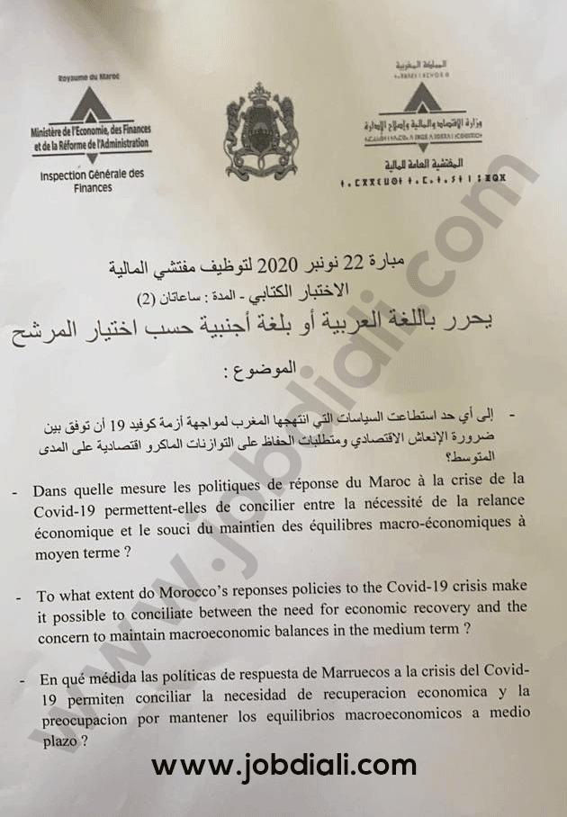 Exemple Concours au Inspecteur des Finances 2020 - Ministère de l'Economie et des Finances