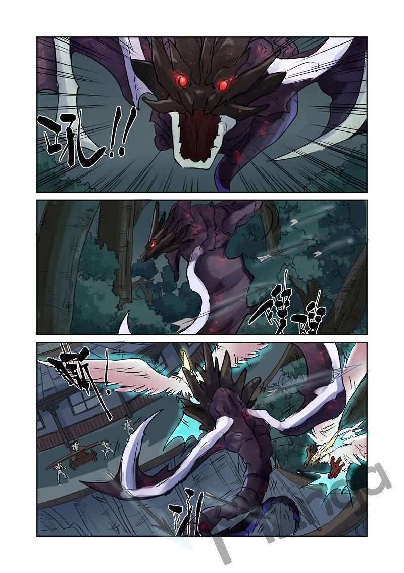 อ่านการ์ตูน Tales of Demons and Gods 157.5 ภาพที่ 8