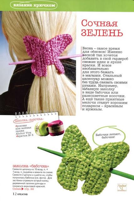 Pasador Pelo Mariposa de Crochet