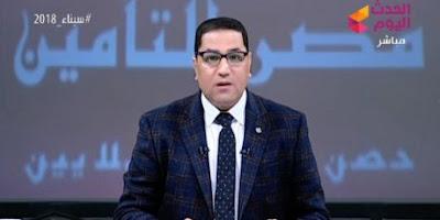 مرتضى منصور, خالد الغندور,