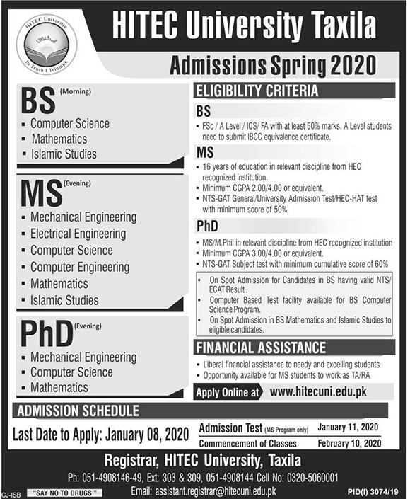 Hitech University Taxila Admissions
