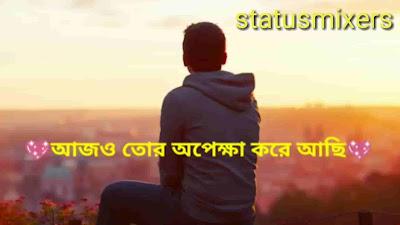 Romantic Sad Love Status – Romantic Captions & Text Messages Video Status | Sad Love Status
