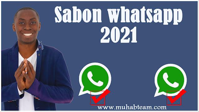 Sabon WhatsApp mai yin komai da kansa