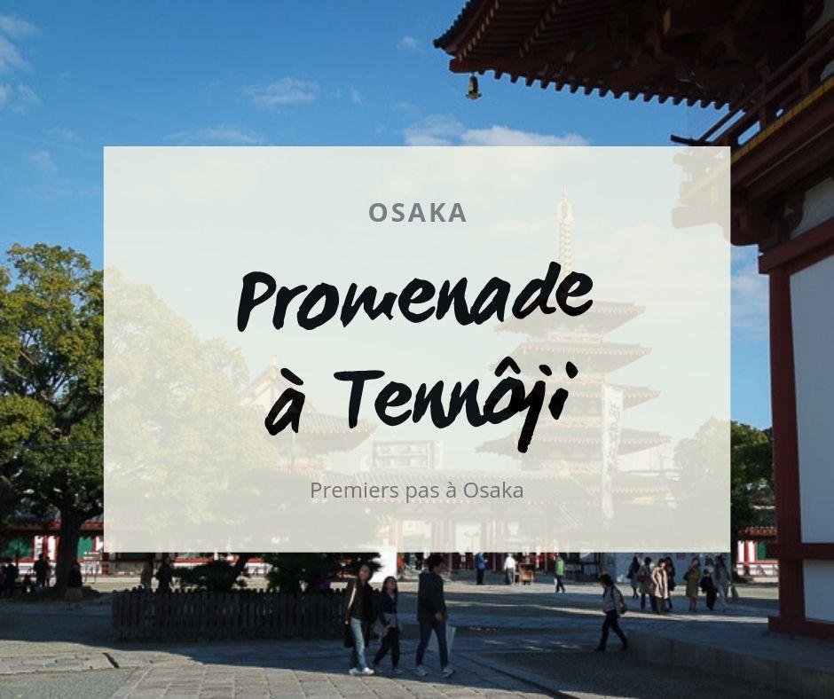 Promenade à Tennôji
