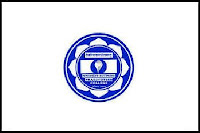 Pragjyotish College invited applications in the DHE's prescribed format (available at college website www.pragjyotishcollege.ac.in) with Bio