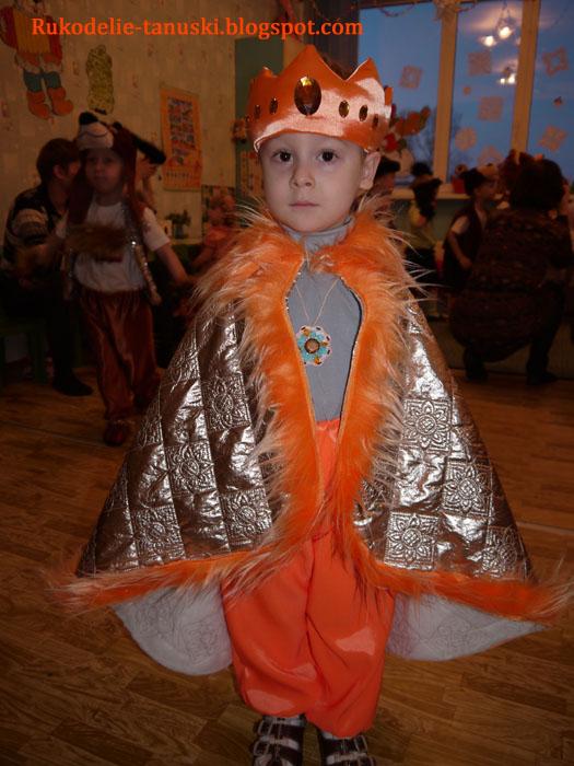 Танюськино настроение: Новогодний костюм КОРОЛЯ - photo#7