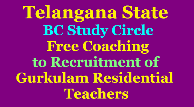 TS BC Study Circle Notification for Free Coaching to Recruitment for Gurukulam Residential Teachers /2020/01/TS-BC-Study-Circle-Notification-for-Free-Coaching-to-Recruitment-for-Gurukulam-Residential-Teachers.html