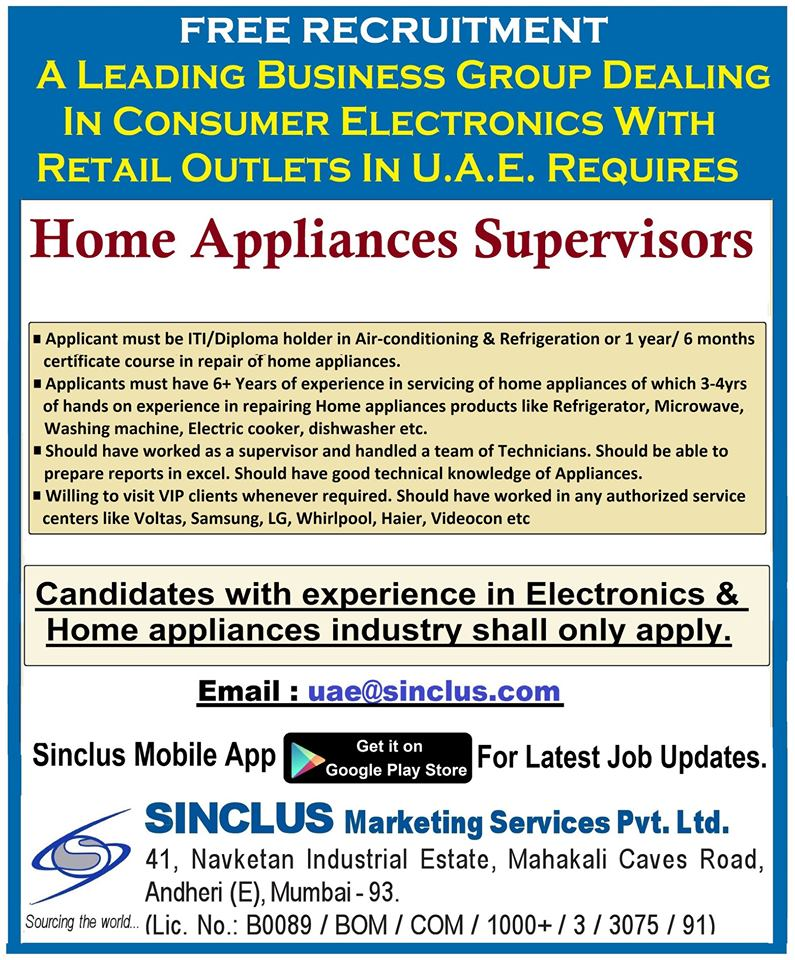 Home Appliances Supervisors Vacancy for UAE