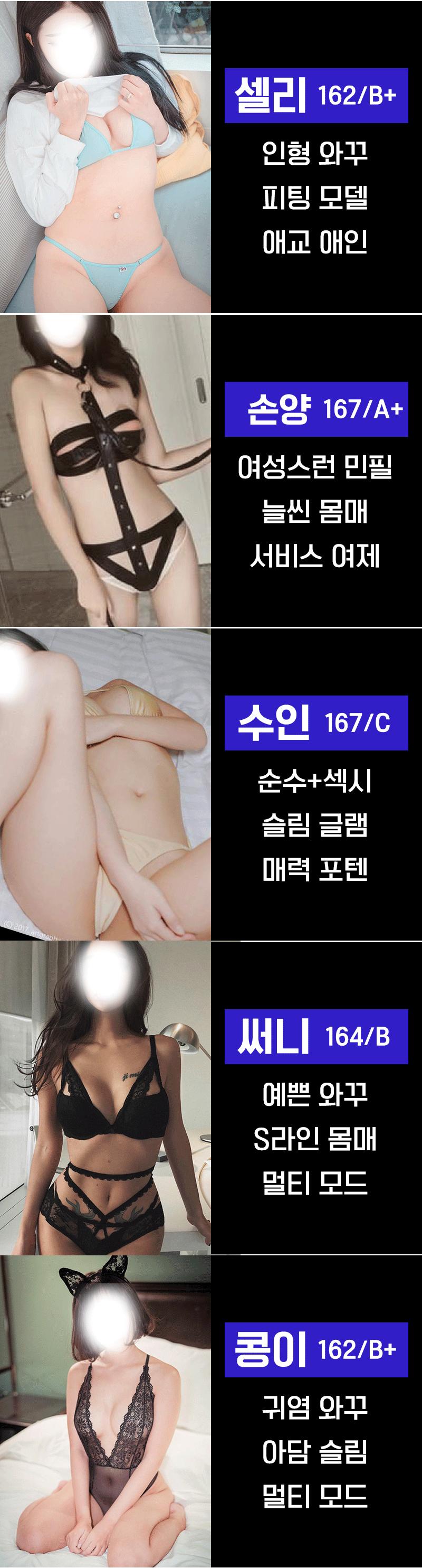 KakaoTalk_20210201_215201330_01.jpg