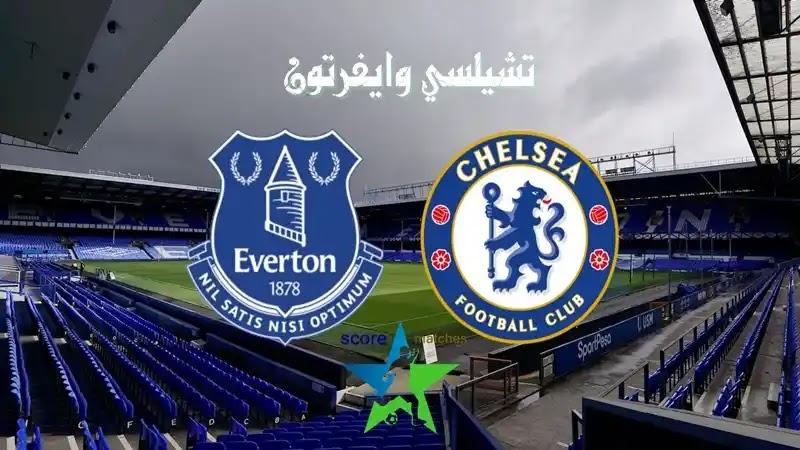 اهداف مباراة تشيلسي وايفرتون اليوم 08-03-2021 - مباريات الدوري الانجليزي
