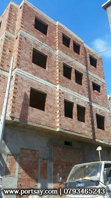 كاركاس للبيع , ثلاث طوابق . 140 متر مربع