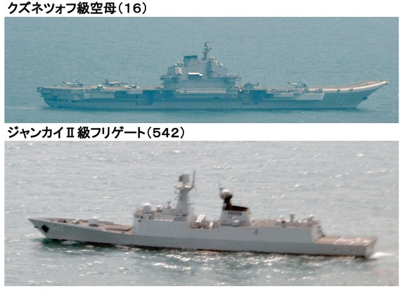 Trung Quốc thừa nhận chuẩn bị tập trận ở khu vực Biển Đông