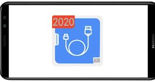تنزيل برنامج Ampere Meter pro mod premium مدفوع مهكر بدون اعلانات بأخر اصدار من ميديا فاير