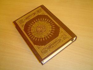 Ayat-Ayat Al-Quran Tentang Lauh Mahfudz