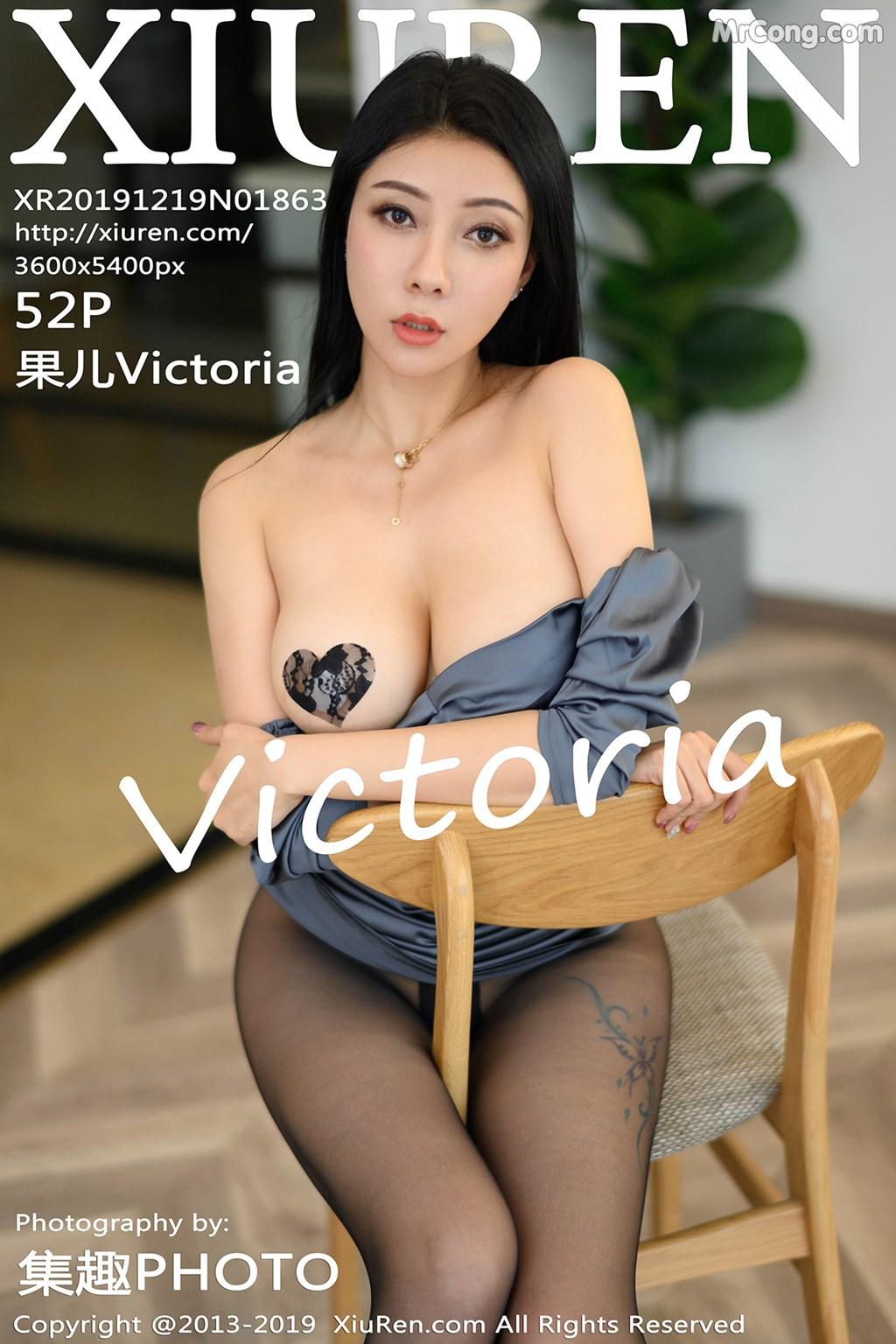 XIUREN No.1863: Victoria (果儿) (53 ảnh)