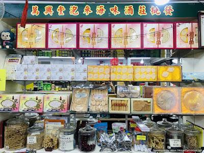 Ban Heng Trading Kampung Lapan branch