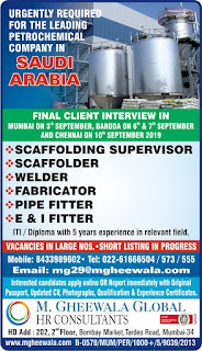 Leading Petrochemical Company in Saudi Arabia