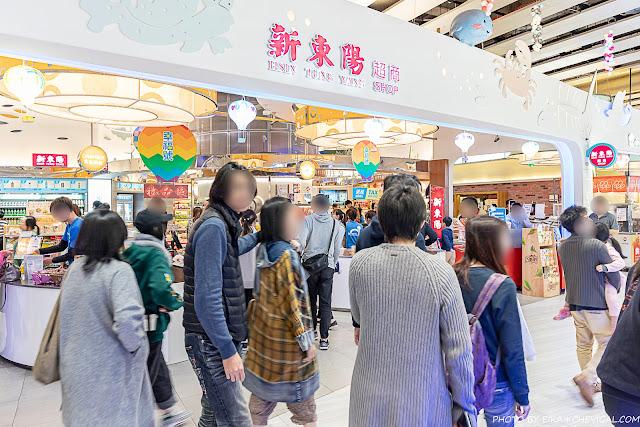 MG 8809 - 清水休息站整修新開幕!多間日本美食進駐清水服務區,咖哩、拉麵與迴轉壽司統統吃得到