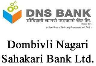 DNS Bank Recruitment for 52 Assistant Manager Posts 2018
