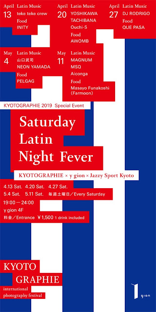 KYOTOGRAPHIE 「Saturday Latin Night Fever」