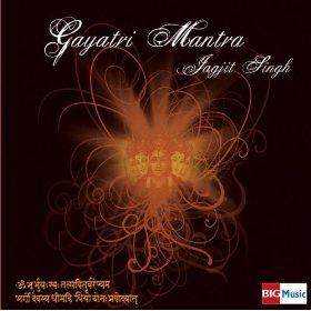 Navagraha gayatri mantra lyrics in tamil pdf | Kuber Mantra Meaning