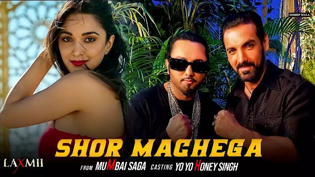 Shor Machega - ( Full Lyrics ) | Yo Yo Honey Singh, Hommie Dilliwala