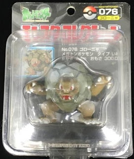 Golem Pokemon figure Tomy Monster Collection black package series