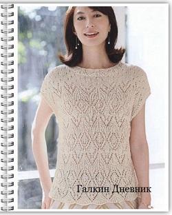 yaponskie-uzori-spicami | knitting-patterns | ўzori-spіcamі | vіzerunki-spicyami