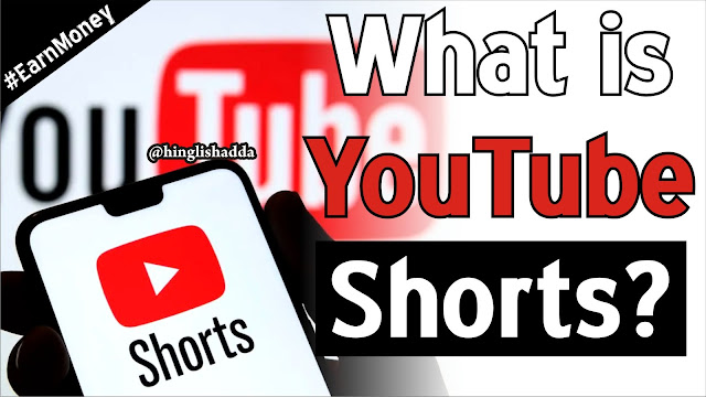 what is youtube shorts; earn money from youtube shorts; what are youtube shorts; youtube shorts release date;  how to enable youtube shorts; youtube shorts duration; youtube shorts app; youtube shorts available countries; youtube shorts india; youtube shorts not showing; youtube shorts requirements;